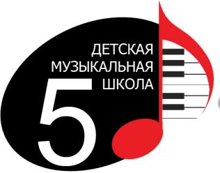 Открытый фестиваль «Баян для друзей»